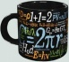 Math Mug - Famous Formula & Equations Mug