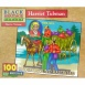 Harriet Tubman Jigsaw Make intricate 100pc