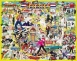 The Fifties Jigsaw Puzzle 1000pc
