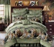 Tropical Tiger Comforter Set